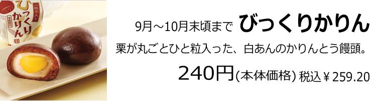 びっくりR.png